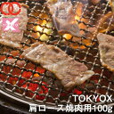 豚肉ロース