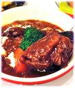 ビーフシチュー 和牛ビーフシチュー 冷凍ビーフシチュー 洋食シチュー シチュー 和牛 送料無料...