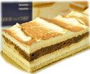 ベルギー製冷凍ムースケーキティラミス 700g 冷凍ケーキ/ムースケーキ・スポンジケーキ ホワ...