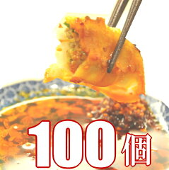 送料無料 お肉屋さんの餃子 100個(50×2) 餃子 ギョウザ 焼き餃子 水餃子 冷凍餃子 業務用 ...