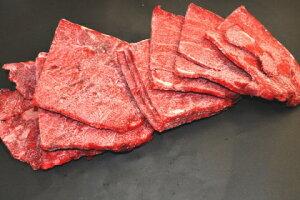 馬肉 フォア スライス 1Kg 冷凍バラ凍結で便利ですペット 馬肉 生食 犬【冷凍品】アルゼンチン...