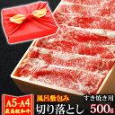 【送料込み】近江牛「上カルビ300g」 父の日 ギフト プレゼント