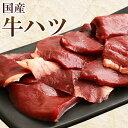 国産 牛 ハツ 100g ハート ココロ ホルモン 焼き肉 ...