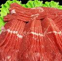 4 牛ソトヒラバラ入り 1000g(1kg)