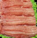 28 国産豚 モモ薄切り肉 500g