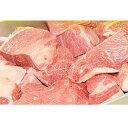 【ふるさと納税】最高級 ブランド牛 佐賀牛 スネ肉 ブロック 800g 肉 和牛 佐賀県 鹿島市 冷凍 送料無料 B-204