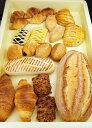 フランス産 業務用冷凍パン生地 21個 お試しセット 今ならミニクロワッサン+5個増量中