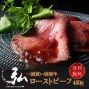 【ふるさと納税】【B-7】田村牛特選ロースすきやき肉セット