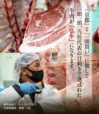 お肉の花束|京のお肉処弘ミートショップ母の日肉牛肉国産ギフトプレゼント贈答用