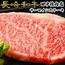 神戸牛サーロインローストビーフ