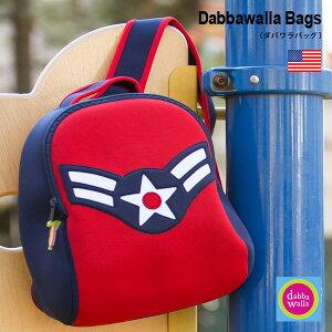 Dabbawalla Bags(ダバワラバッグ)子供用ランチリュック : バッグ リュック リュックサック 軽量 洗濯可 通学
