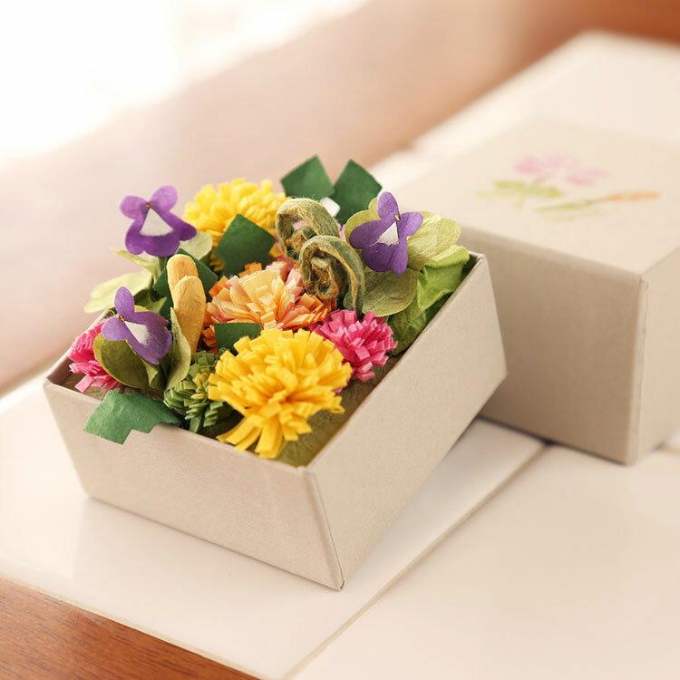 季節の花箱 春草