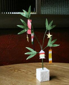 和紙/小さな七夕飾り/室内用/笹七夕 めでた棒飾り