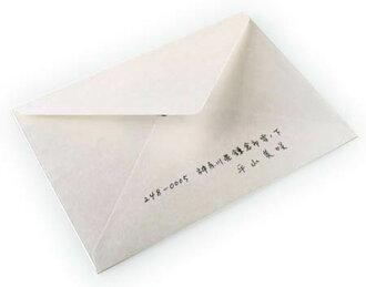 クラフトカード封筒