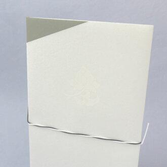 新様式包み蓮水引紙幣包み00032