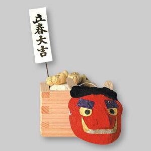 和紙/お面/豆まき節分飾り 鬼と豆【楽ギフ_包装】