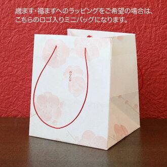【有料ラッピング】シーズナル和紙
