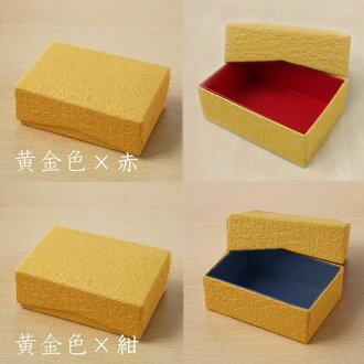 和紙の小箱
