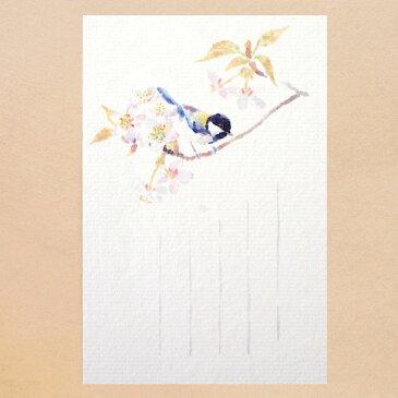 季節のはがき[春]四十雀と山桜