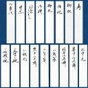 和紙の店 めでたや 楽天市場店で買える「和紙 短冊のし紙」の画像です。価格は21円になります。