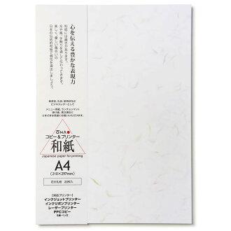 コピー&プリンター用和紙花大礼紙A4(20枚入)