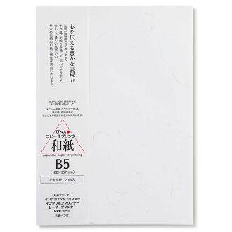 花大礼紙_B5(20枚入)