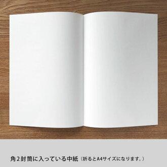 特漉大直礼状紙角2封筒(25枚入)A4が折らずに入る和紙のコピー・プリンター用封筒<業務用>【ラッピング不可】