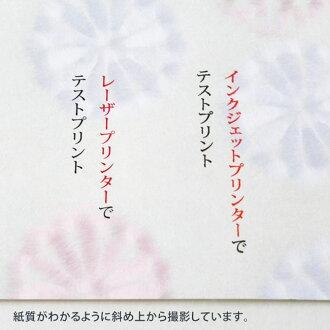 祝花紅白_B5