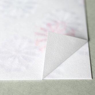 祝花紅白A4(10枚入)厚めの和紙コピー・プリンター用紙
