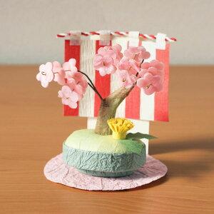 ミニ盆栽 しだれ桜