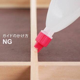 使用法NG