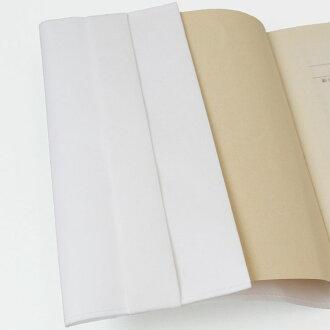SIWA×StarWarsTMブックカバー文庫サイズストームトルーパーSILVER