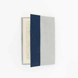SIWAブックカバー文庫サイズダークブルー×グレー