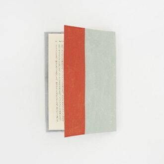 SIWAブックカバー文庫サイズオレンジ×グレー