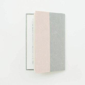 SIWAブックカバー文庫サイズピンク×グレー