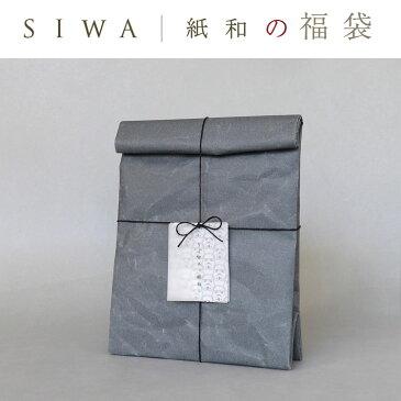 2019 SIWA STAR WARS 福袋 5,000円セット