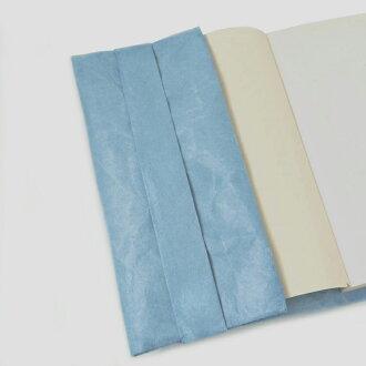 SIWA×INDIGOブックカバー文庫サイズ