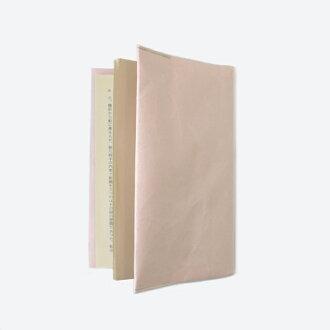 SIWAブックカバー文庫サイズペールトーン