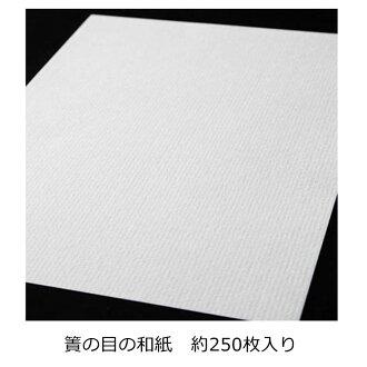 【訳あり】切り絵桐箱メモ用紙入