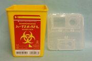 シャープスボックス(感染性廃棄物用耐貫通性容器)1L