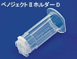 身体測定器・医療計測器, 血糖値測定器  2 D 100