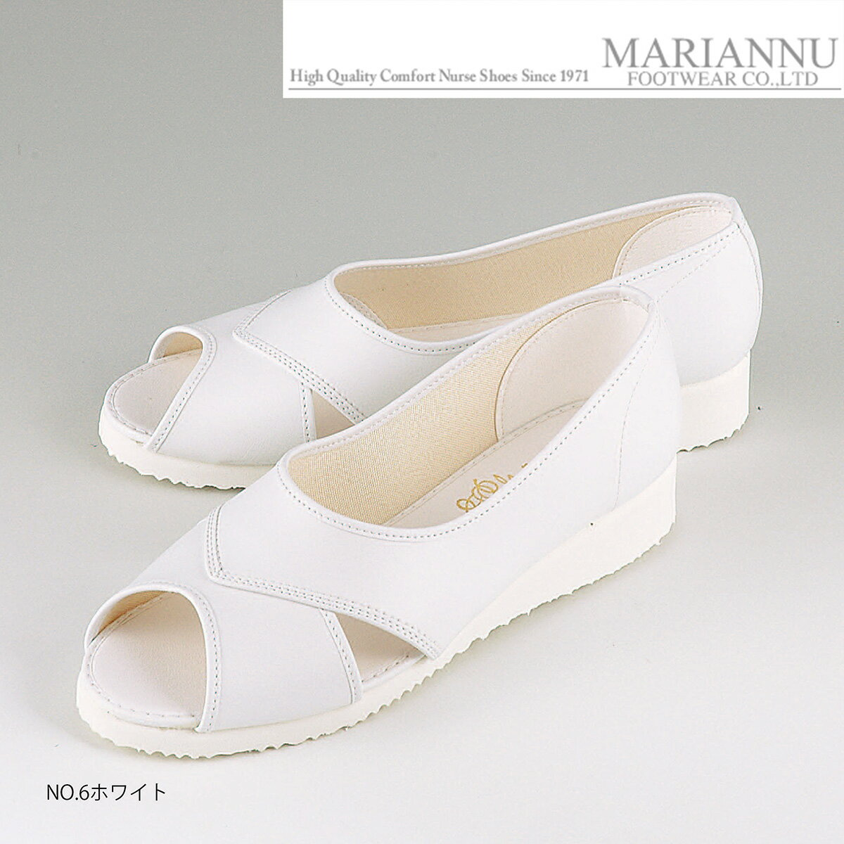 ナースシューズ 白 マリアンヌ レディス オープントゥシューズ NO.6 ホワイト 合成レザー 汚れに強い画像