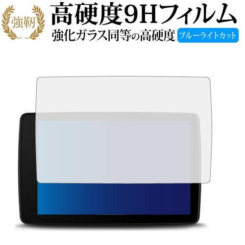 PCアクセサリー, 液晶保護フィルム BMW Motorrad Navigator VI 9H