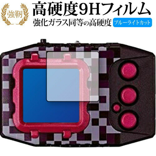 PCアクセサリー, 液晶保護フィルム 20 10 Z Z II 9H