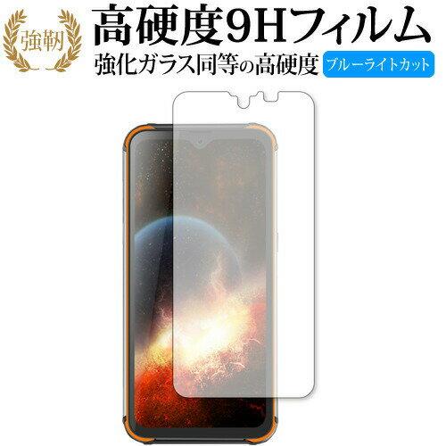 スマートフォン・携帯電話アクセサリー, 液晶保護フィルム  10 Blackview BV9800 BV9800 Pro 9H