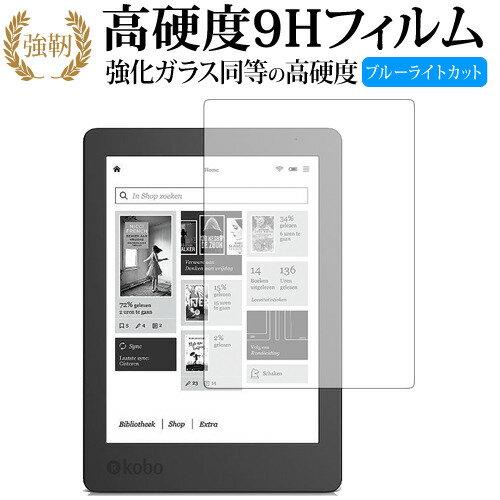 タブレットPCアクセサリー, タブレット用液晶保護フィルム 20 10 Kobo Aura Edition 2 9H