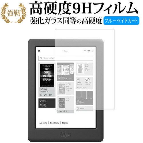 タブレットPCアクセサリー, タブレット用液晶保護フィルム  Kobo Glo HD 9H