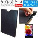 送料無料 メール便/DM便 Lenovo IdeaPad F...