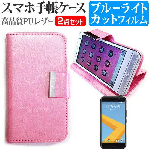 スマートフォン・携帯電話アクセサリー, ケース・カバー  10 HTC 10 HTV32 au5.22 DM