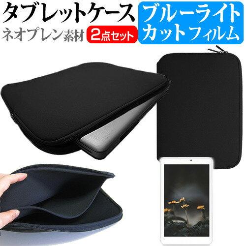 タブレットPCアクセサリー, タブレットカバー・ケース 10 Kobo aura H2O6.8